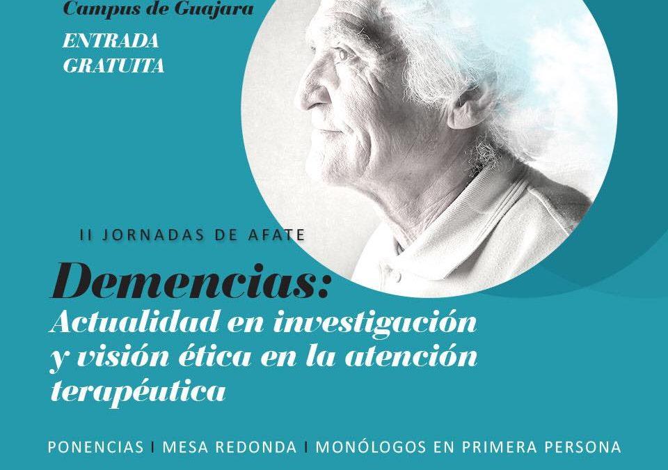 Aspectos asociados al envejecimiento cerebral y su prevención.